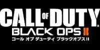 CoD:BO2 DLCマップが北九州な件