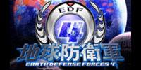 地球防衛軍4 動画公開制限