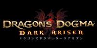 ドラゴンズドグマ:DA 3周目クリア